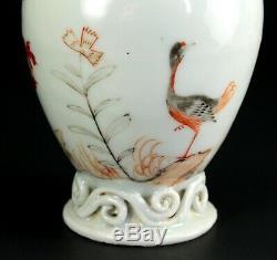 1735-1796 Qianlong Qing Chinese Fine Thé En Porcelaine Caddy Oiseaux Scène