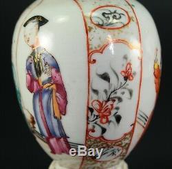 1735-1796 Qianlong Qing Chinese Fine Thé En Porcelaine Caddy Rouge, Blanc Et Or