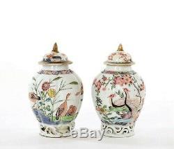 17c Chinoise Export 2 Gilt Famille Rose Vase En Porcelaine Tea Caddy Goose Peacock