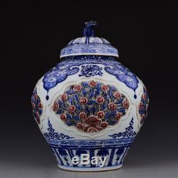 18 Chine Antique Porcelaine Yuan Bleu Blanc Rouge Glaçure Pot Réservoir De Stockage