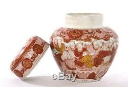 1900 Japonais Kutani De Thé En Porcelaine Caddy Pot Vase Couvert Shoulo Figure Mk