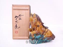 3689545 Porcelaine Japonaise Kutani Ware Cheval Figurine Par Isokichi Asakura