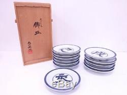 4030096 Planche Porcelaine D'ornement Japonais 12 Animaux Du Zodiaque Par Isami Matsumot
