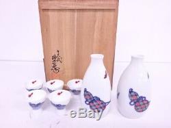 4059931 Porcelaine Japonaise Arita Ware / Saké Set Gourd Par Kakiemon Sak