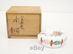 4387544 Porcelaine Japonaise Arita Ware Octogonal Eau Dropper