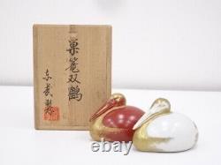 4539079 Porcelaine Japonaise Kyo Ware / Paied Grues Set Figurine