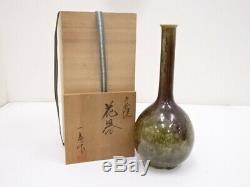 4586932 Porcelaine Japonaise Kutani Ware Une Seule Fleur Vase Par Kauznori Takegoshi