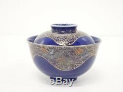 4637878 Japonais Antique Porcelaine Koransha Kobalt Glaze Lidded Bowl / Meiji Er