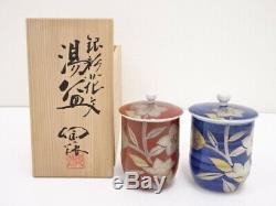 4643748 Porcelaine Ware Japonais Kyo Lidded Tea Cup Set 2 Par Toshu Teraike