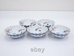 4696353 Porcelaine Japonaise Meiji Era Kakiemon Style Petit Bol Ensemble De 5