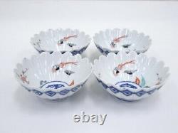 4696356 Porcelaine Japonaise Meiji Era Kakiemon Style Petit Bol Ensemble De 4