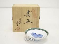 4751298 Tasse Japonaise De Saké De Porcelaine / Moutons