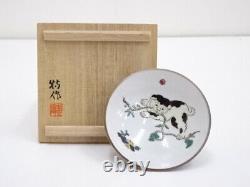 4794719 Porcelaine Kutani Ware Sake Cup Par Yasokichi Tokuda Dog