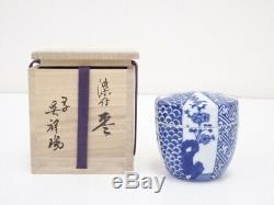4824020 Cérémonie Japonaise Du Thé En Porcelaine Xiang-rui Style Tea Caddy / Natsume