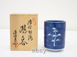 4825704 Japanese Porcelain Arita Ware Tea Cup Par Genemon Kiln
