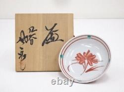4835860 Japanese Porcelain Kutani Ware Sake Cup Par Saichi Matsumoto