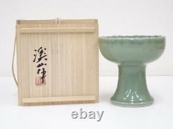 4836817 Porcelaine Japonaise Céladon Bowl Bykeizan Kato Footed