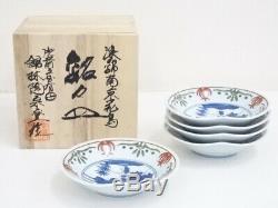 4857949 Porcelaine Arita Ware Japonais Service Plat Ensemble De 5 Fleurs Et Oiseaux