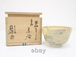 4879776 Cérémonie Du Thé Japonais Yellow Porcelain Tea Bowl Tagasode Dragonfly Chaw