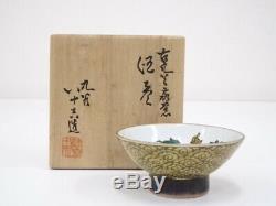 4889158 Porcelaine Kutani Ware Japonais Sake Cup Par Yasokichi Tokuda