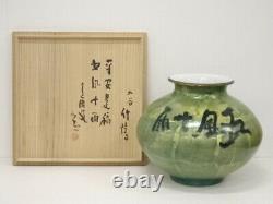 4915579 Porcelaine Japonaise Kutani Ware Grand Vase Par Takashi Kitamura