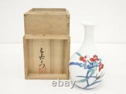 4943815 Vase À Fleurs De Porcelaine Japonaise Par Imaemon Imaizumi