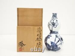4947225 Bouteille De Saké En Porcelaine Japonaise Sometsuke / Travail Artisanal