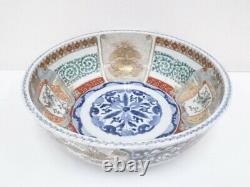 4990553 Antique Japonais Imari / Edo Era Bowl / Somenishiki Porcelaine