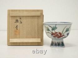 4994559 Japanese Porcelain Kutani Ware Sake Cup Par Keisei Tamura