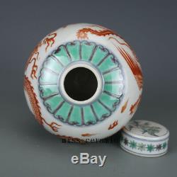 5 Marque Kangxi Chine Antique Porcelaine Vitriol Rouge Pot Pot De Couverture Du Dragon Phoenix