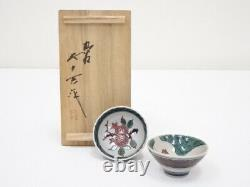 5005586 Porcelaine Japonaise Bleu Kutani Ware Sake Cup Set Of 2 Par Isokichi Asaku