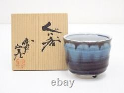 5033093 Japanese Porcelain Kutani Ware Sake Cup Par Yasokichi Tokuda
