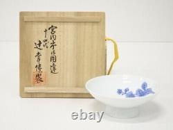 5036083 Japanese Porcelain Sake Cup Par Hitachi Tsuji Sometsuke / Chrysanthemum