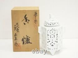5037795 Japonais Porcelaine Blanche Mikawachi Ware Incense Burner Travail Ouvert