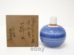 5038234 Vase À Fleurs Simples En Porcelaine Japonaise Kyo Ware Supervisé Par Kenkichi T