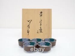 5045190 Porcelaine Japonaise Kutani Ware Sake Cup Ensemble De 5