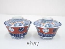 5045205 Japonais Porcelaine Lidded Tea Bowl Ensemble De 2 Dragon Somenishiki