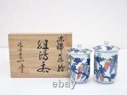 5050160 Porcelaine Japonaise Arita Ware Tea Cup Par Genemon Kiln Somenishiki