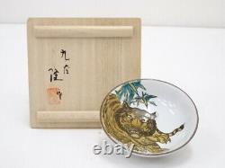 5065044 Porcelaine Japonaise Kutani Ware Sake Cup Tiger / Travail Artisanal