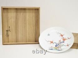 5072258 Plaque Ornementale Arita Ware En Porcelaine Japonaise Par Kakiemon Sakaida
