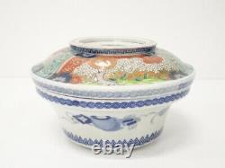 5087816 Antique Japonais Imari / Edo Era Lidded Bowl / Blue & White Porcelaine