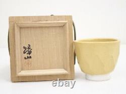 5100776 Tasse De Saké Jaune En Porcelaine Japonaise