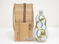 5122167 Porcelaine Japonaise Kutani Ware Bouteille De Saké Gourde / Travail Artisanal