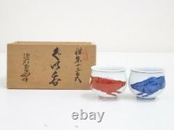 5126680 Japanese Porcelain Arita Ware Sake Cup Set Of 2 Par Genemon Kiln