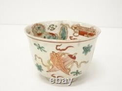 5132802 Antique Porcelaine Japonaise Kutani Ware Bowl / Aka-e Lion