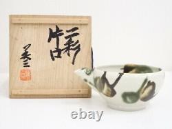 5133650 Porcelaine Japonaise Spued Bowl Par Eizo Mukunoki