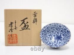 5135623 Porcelaine Japonaise Kyo Ware Sake Cup Sometsuke Maple & Sakura