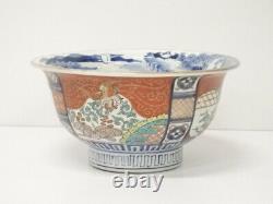 5171112 Antique Japonais Imari / Meiji Era / Bowl / Nishikide Porcelaine