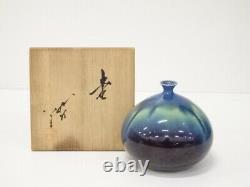 5172235 Japanese Porcelain Kutani Ware Jar Par Yasokichi Tokuda Living National