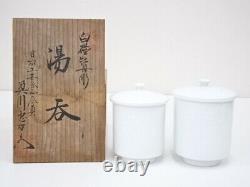 5179303 Ensemble Japonais De Tasse De Thé En Porcelaine Blanche De 2
